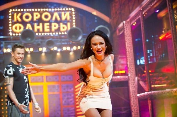 Яна Кошкина Яна Викторовна Кошкина молодая российская актриса, звезда телесериалов «ЧОП» и «Второй шанс». Яна родилась и выросла в Санкт-Петербурге. В школьные годы девочка много времени уделяла