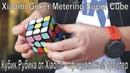 Xiaomi Кубик Рубика / Xiaomi Giiker Metering Super Cube / Xiaomi Rubik's Cube (официальный трейлер).