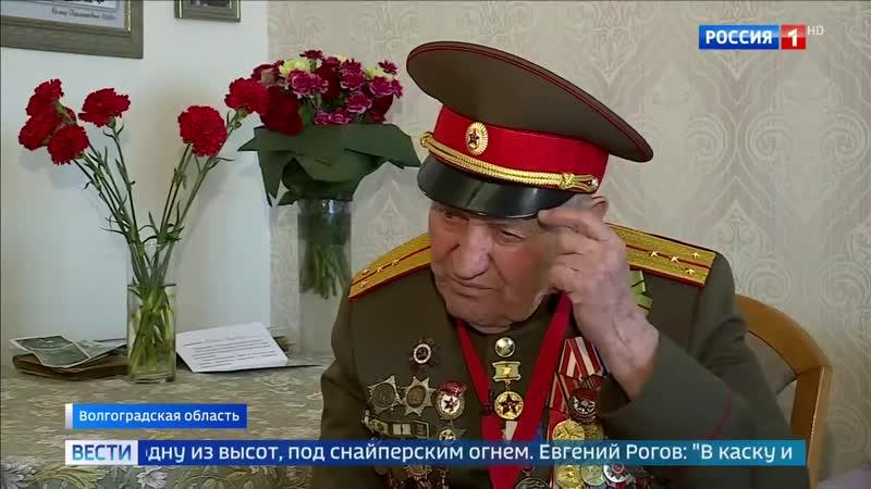 Город герой Волгоград отмечает 76 ю годовщину победы советских войск в Сталинградской битве
