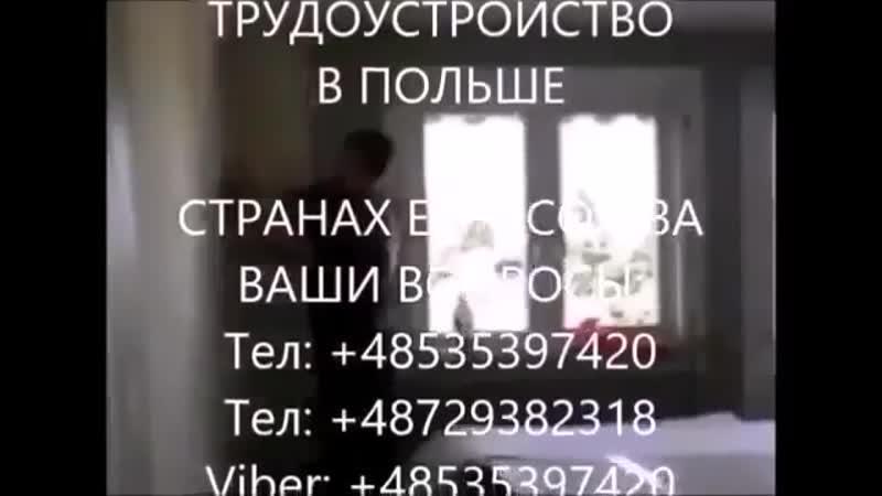 РАБОТА В ПОЛЬШЕ ПО РЕМОНТУ КВАРТИР
