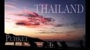 Отдых в Тайланде \ Пхукет пляж Патонг