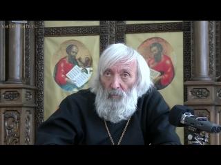 «Батюшка о Путине и высшей степени лицемерия. Мудрый служитель церкви, который не боится говорить правду… »