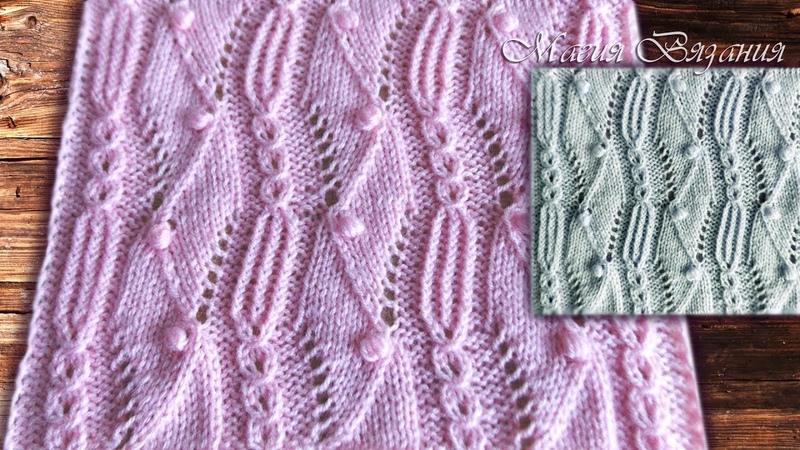 Зигзаги, шишечки, цепочки. Креативный узор от Хитоми Шида № 57 из 250