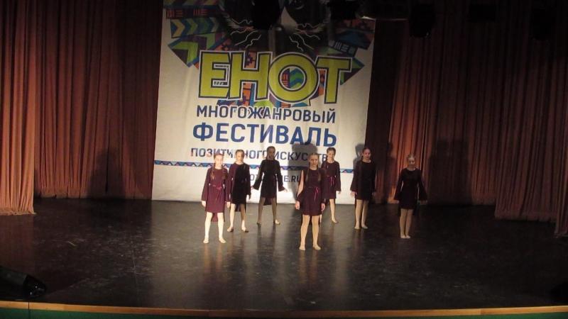 Ансамбль эстрадного танца Контрасты - Мир без войны