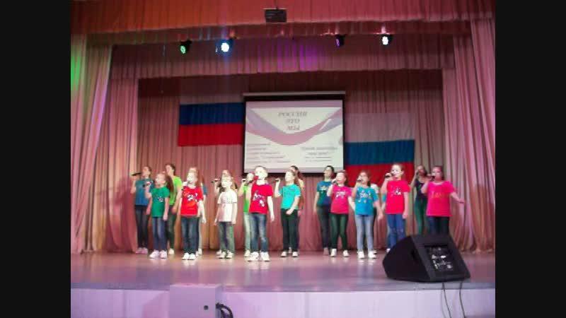 Выступление на День единения России.