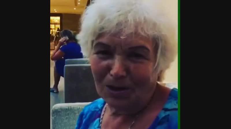 Бабушка об AirBit и результате