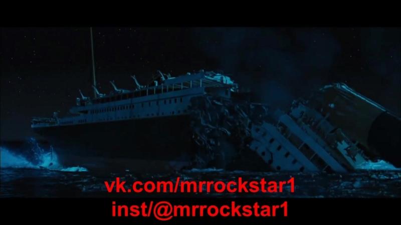 Титаник лучшая сцена Ди Каприо 1997 Titanic best scene Di Caprio 1997