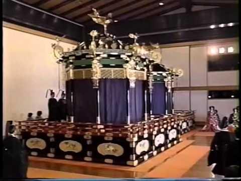 Провозглашение императора Японии Акихито