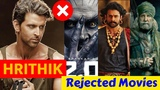 Hrithik Roshan Rejected 12 Mega Blockbuster Bollywood and Hollywood Movies List