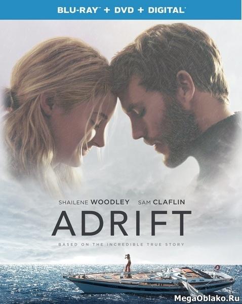 Во власти стихии / Adrift (2018/BDRip/HDRip)