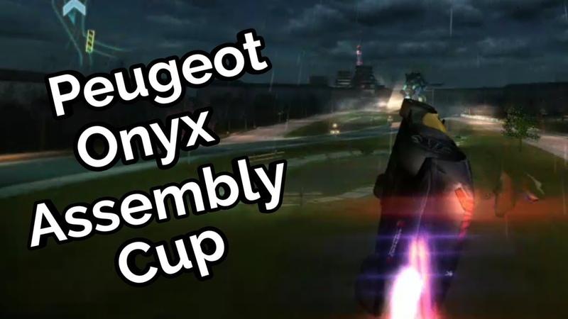 Asphalt 8: Peugeot Onyx Assembly Cup 1:34:512 ST