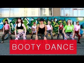 Booty Dance. Twerk. Тверк. Бути Дэнс.