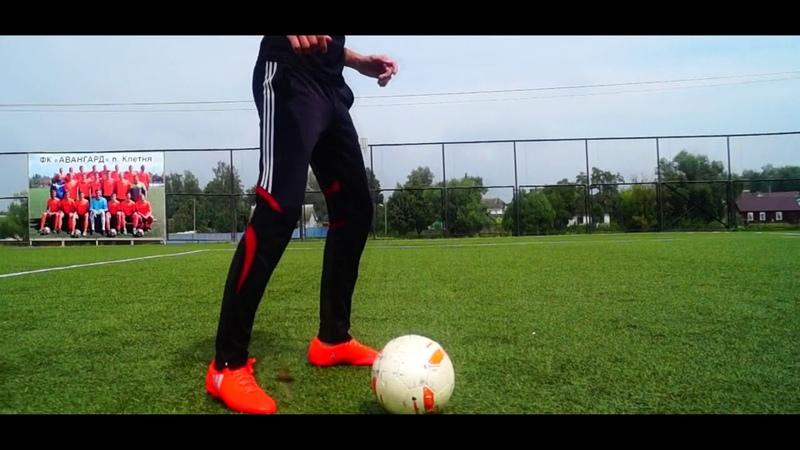 Обучение финтам в футболе (для начинающих) Скилл Роналду
