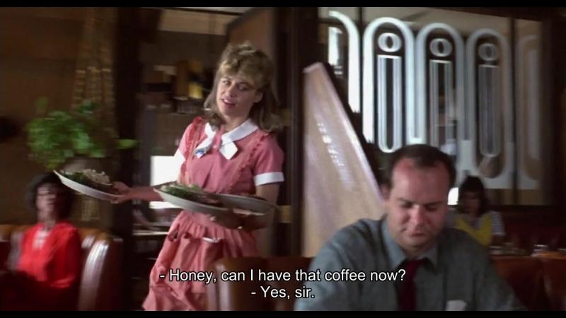 - Honey, can I have that coffee now - Yes, sir./-Дорогая, можно мне кофе? -Да, сэр.