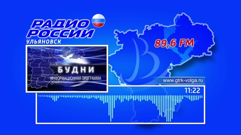 Утренняя программа «Будни» 17.01.19