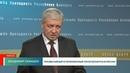 Новый посол Беларуси в России будет добиваться снижения цен на нефть и газ
