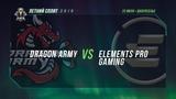 DA vs EPG — Неделя 1 День 2