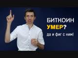Онлайн-вебинар Доходный портфель криптовалют на авто-пилоте