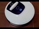 Робот пылесос XRobot XR 510D