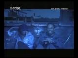 Method_Man_ft._Mary_J_Blige_-_All_I_Need