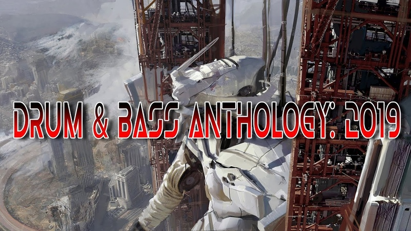Drum Bass Anthology 2019 (Nu Venture Records)
