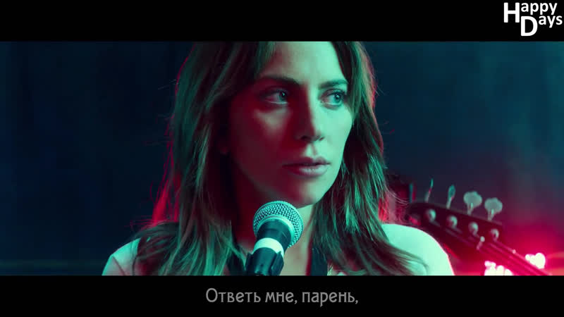 Lady Gaga Bradley Cooper Shallow OST A Star Is Born рус саб