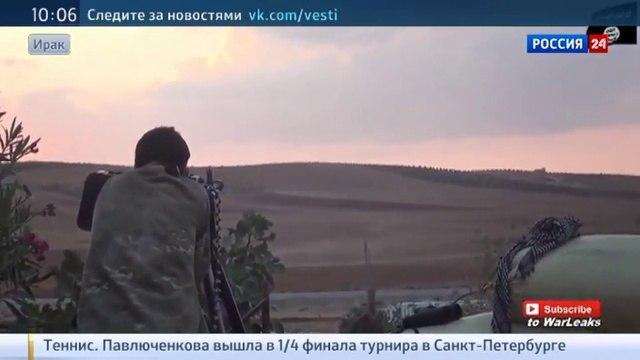 Новости на Россия 24 • Гонения на христиан. Две тысячи лет спустя