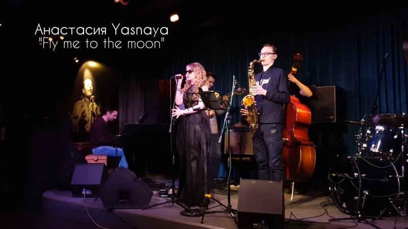 Анастасия Yasnaya - Fly me to the moon