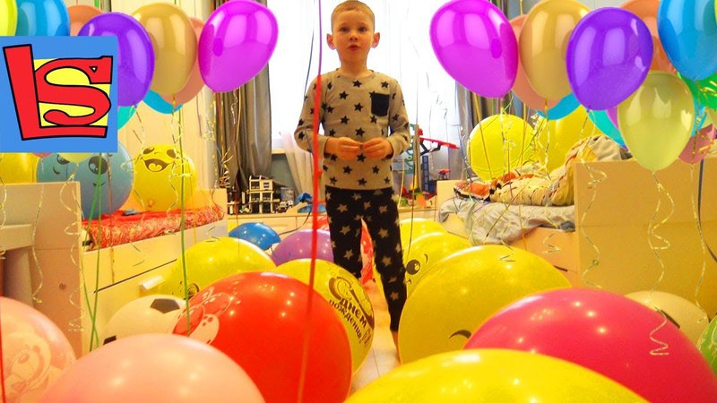 ШАРИКИ ВОЗДУШЕЫЕ целая комната ЛОЛ ищем и лопаем ШАРЫ С СЮРПРИЗАМИ видео для детей AIR BALLOON