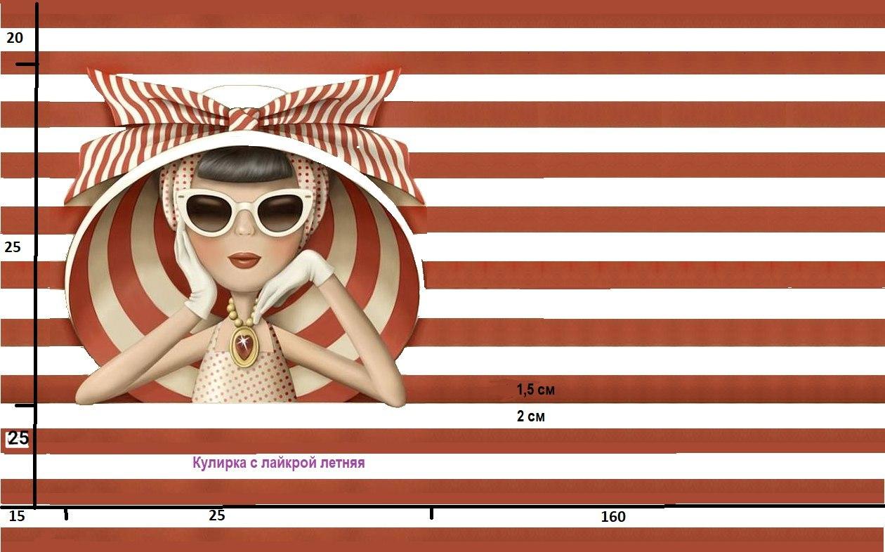 Кулирка с лк Диджитал плотность - 190 г/м2 ширина -180 см КУПОН - 70 СМ Цена 480 руб за купон