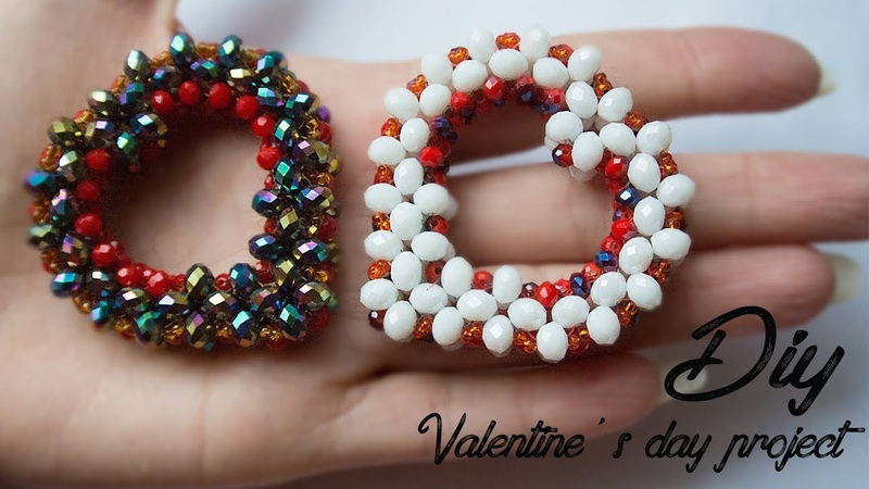 DIY ♥ Heart | How To Make Beaded Heart | Beads Craft Ideas | DIY Valentine's day project
