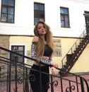 Александра Данилова фото #18