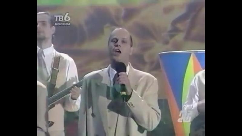 Несчастный случай - Песня о Москве (ТВ6)