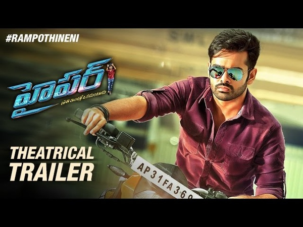Hyper Theatrical Trailer | Ram | Raashi Khanna | Sathyaraj | Hyper | 2016 Telugu Movie