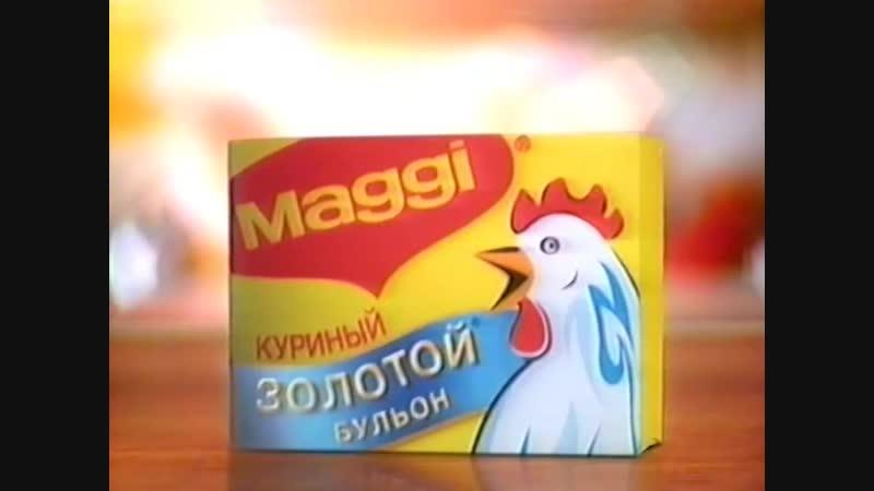 Реклама ТВЦ 11 02 2005 01