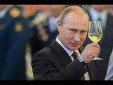 Клип про Путина и Трампа.