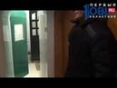 Опубликовано видео тайных комнат из ИК-6