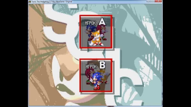 Sonic the Hedgehog 3 Grand Prix Semifinal EDGES vs Ucdo153b