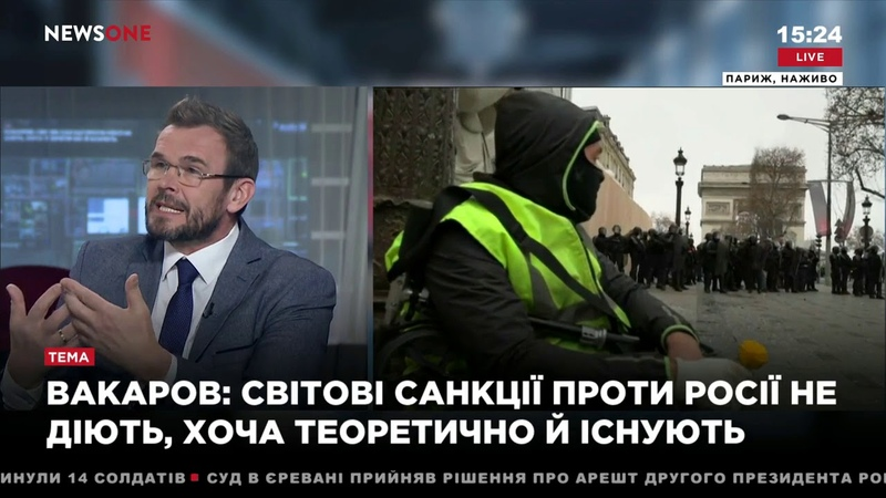 Вакаров: мировые санкции против России не действуют, хоть и теоретически существуют 08.1.21.8