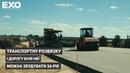 Транспортну розвязку і дорогу біля неї можна збудувати за рік