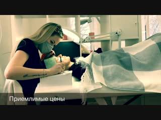 Студия наращивания ресниц My lashes