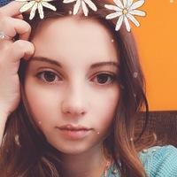 Аватар Светланы Захаровой