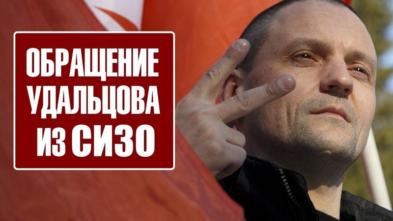 💥 ГРУДИНИН ПРИЛЕПИН И УДАЛЬЦОВА ПРОТИВ ВЛАСТИ ВОРОВ И ОЛИГАРХОВ Кумин Медведев Путин