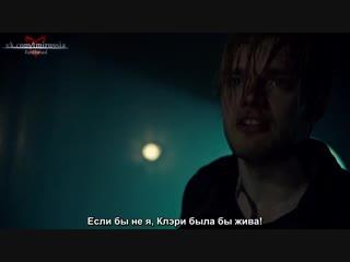 SH_S03E11_SneakPeek_2_rus