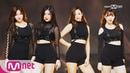 Idol School [8회]카라 골반댄스 완벽 재현! ′STEP′이시안,신시아,타샤,빈하늘 @학기말고사 170908 EP.8