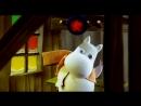 Муми-тролли и зимняя сказка.2017