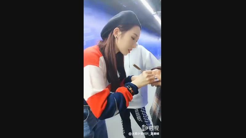 [SNS] 181017 Personal Weibo update @ Meiqi