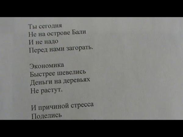 Праздник лета за моим окном, солнце гонит сон написал Саша Бутусов