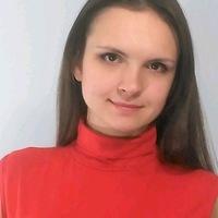 Юлия Бобик  Александровна