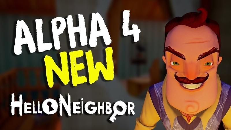 Опят играем привет сосед секрет соседа большой дом альфа 4